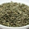 Malaysia Dried Mint Tea Peppermint Leaf Pinhead Pellet 薄荷叶茶颗粒