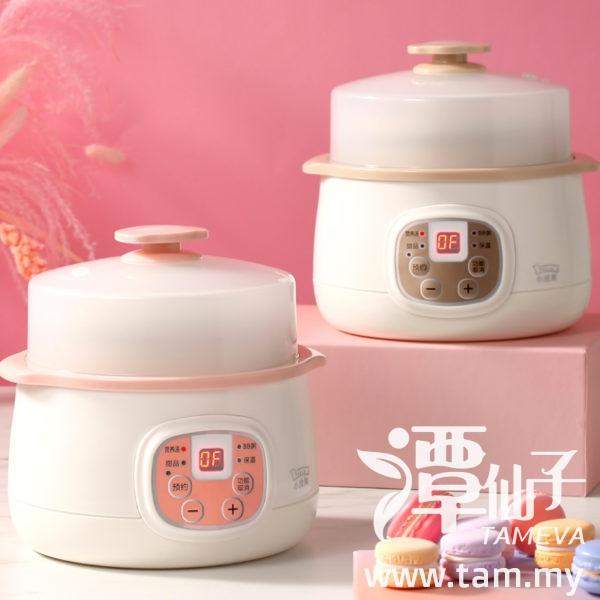Little Raccoon Electric Stew Pot Malaysia 小浣熊隔水炖锅电炖盅 Pinkcolor
