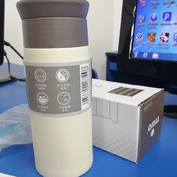 Simple Literary Frosted Vacuum Flask Offer Malaysia
