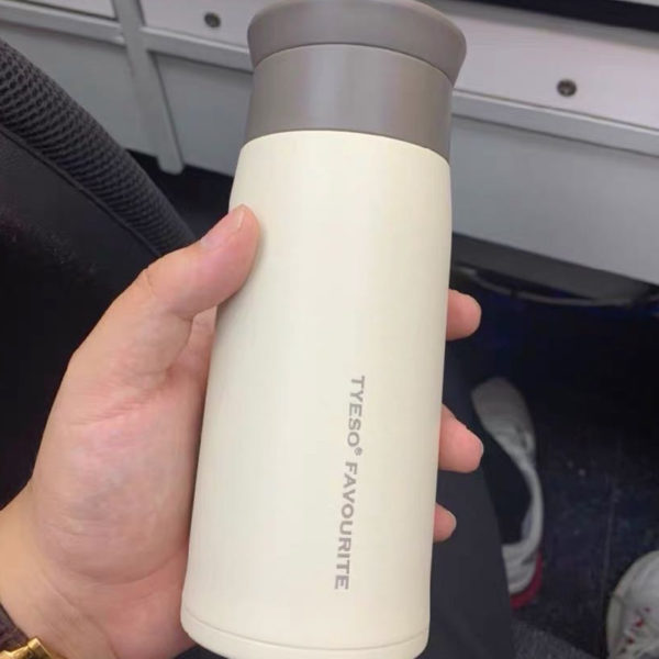 Simple Literary Frosted Vacuum Flask Price Malaysia