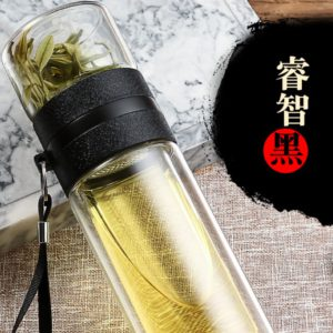 Tianxi Water Separation Tea Cup 茶水分离泡茶杯