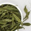 SweetLeaf Natural Stevia Leaf Tea Supplier Malaysia 甜菊叶茶 Promotion Offers 2020