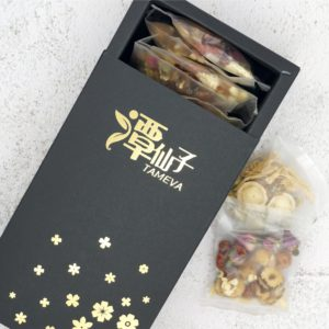 Best Flower Tea Trial Box Malaysia Free Delivery
